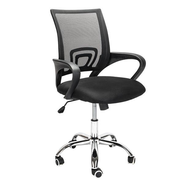[US-W]Mesh Back Gas Lift Adjustable Office Swivel Chair Black